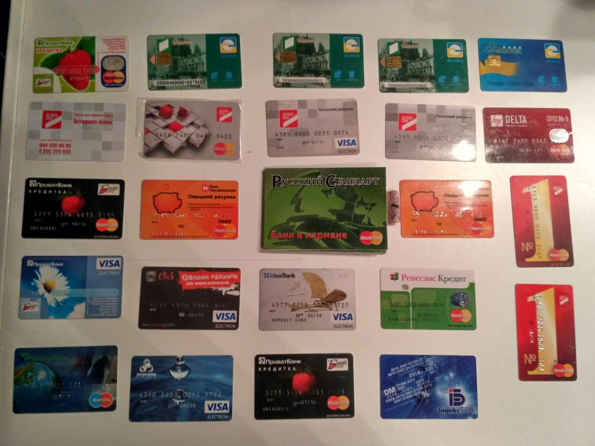 Коллекция платежних карточек