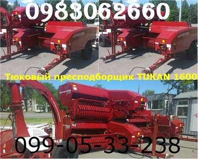 Новый пресс-подборщик тюковый KLEVER Tukan 1600 (ППТ-041)