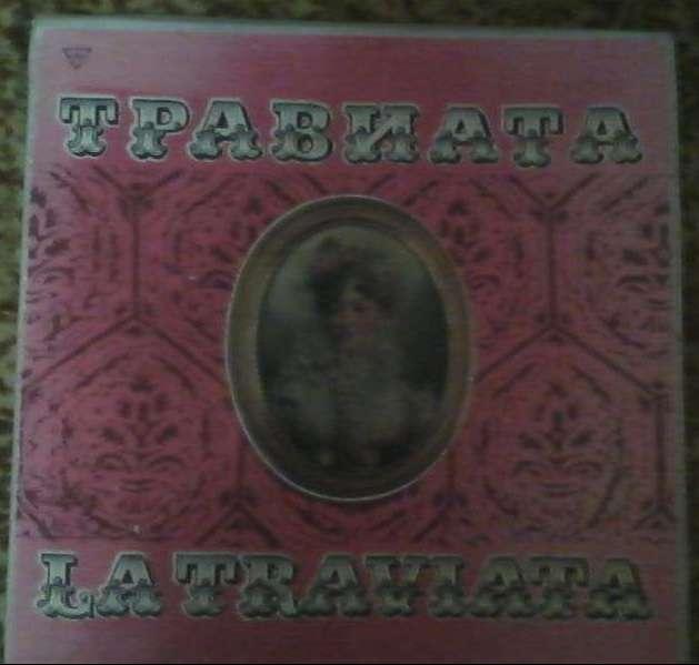 Коллекционные пластинки Дж.Верди Травиата