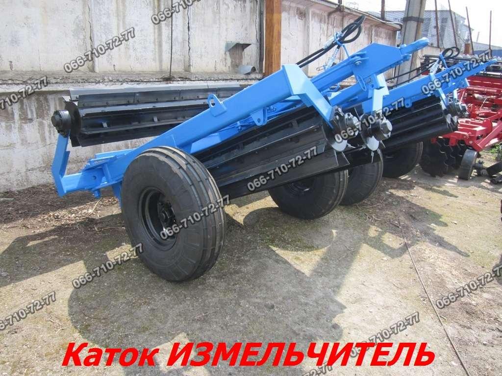 Каток мульчер гидравлический КЗК-6-04 Днепр