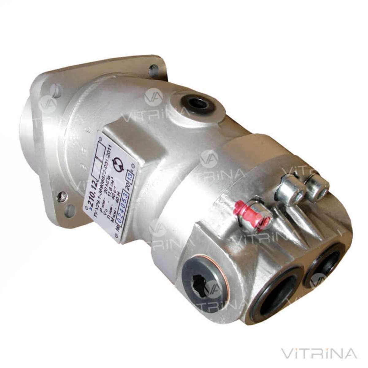 Гидромотор аксиально-поршневой 210.12.11.01Г | шлицевой вал, реверс
