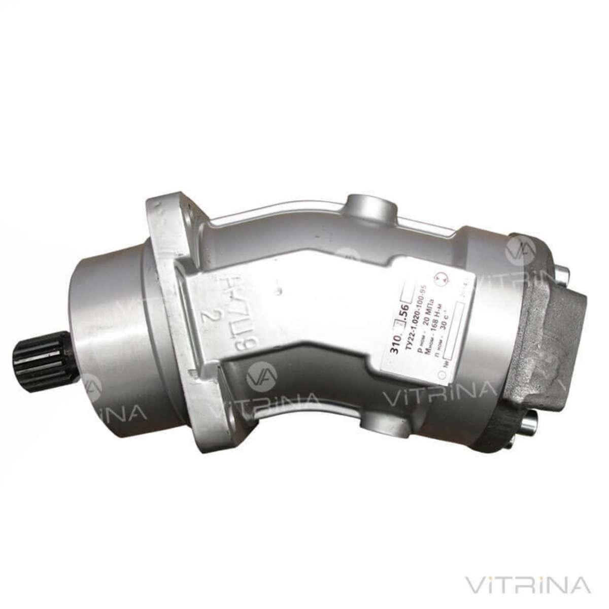 Гидромотор аксиально-поршневой 310.2.56.00.06 | шлицевой вал, реверс