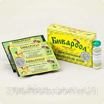 БИВАРООЛ (0,5мл-5доз ) (флувалинат, эмульгатор) Агробиопром