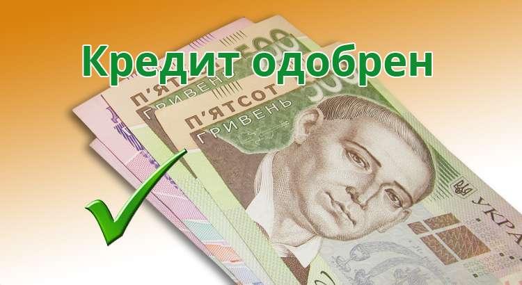Кредит европа банк пермь адреса офисов