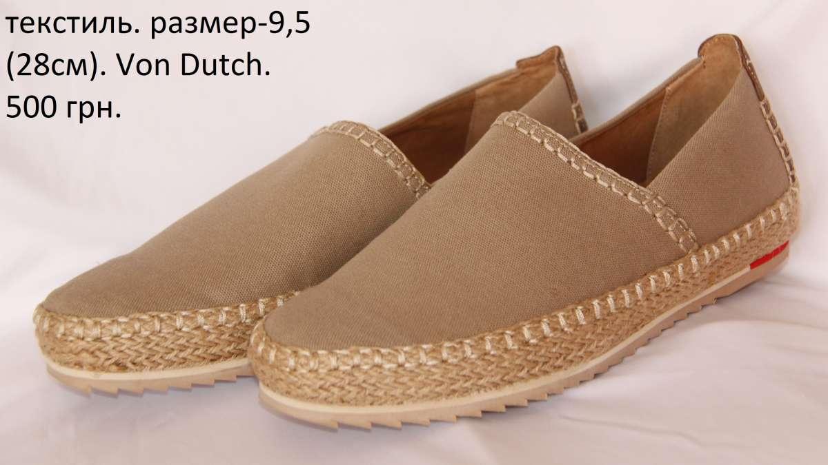 0f50ada90d22 Мужская обувь. Von Dutch.9,5