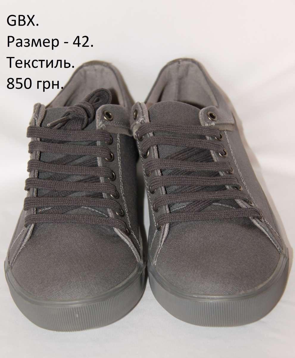 Мужская обувь. GBX. 10.