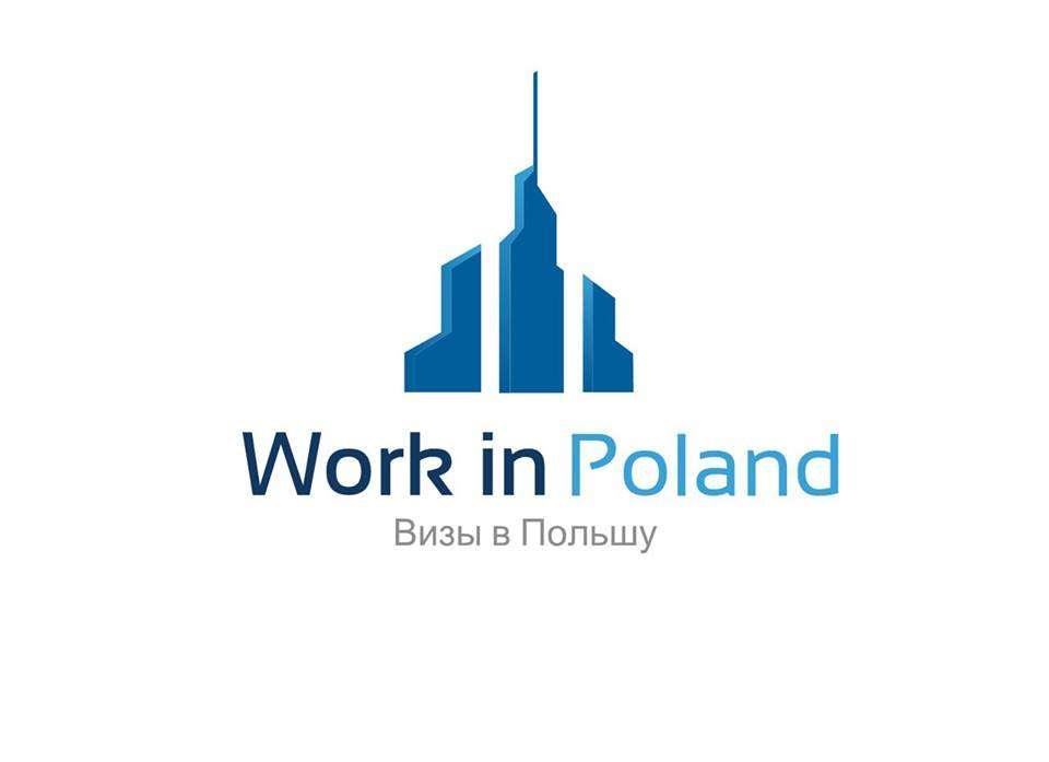 Работа в Польше. Производство ламината