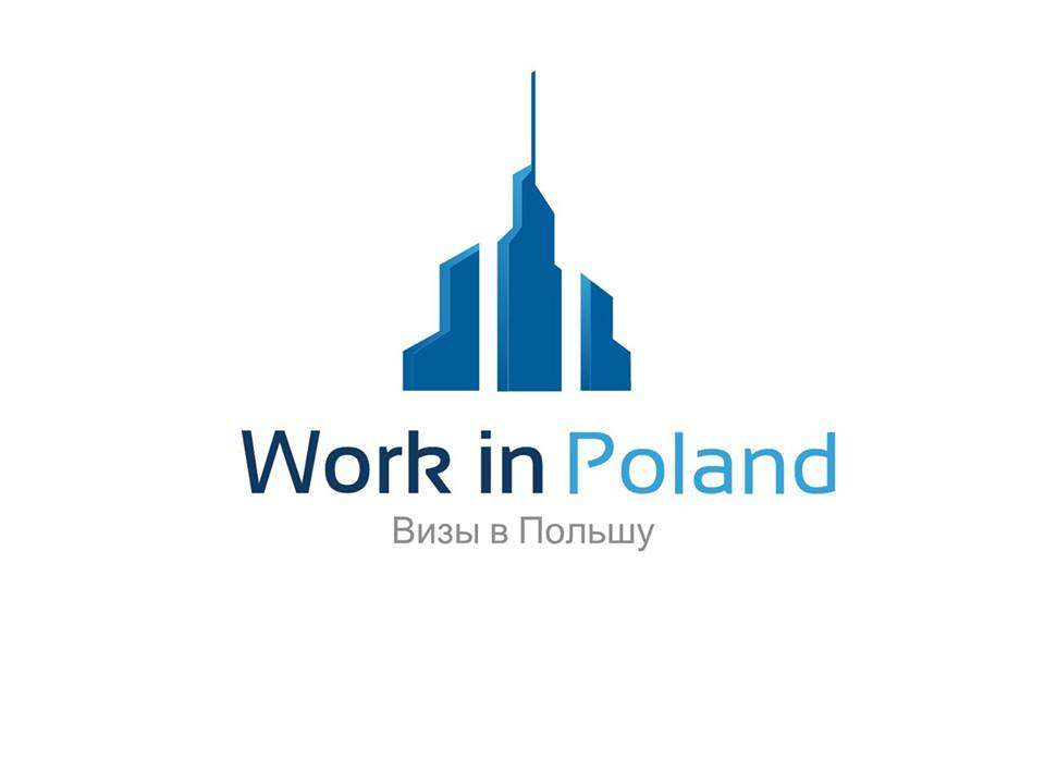 Работа в Чехии. ТРЕБУЮТСЯ СТРОИТЕЛИ