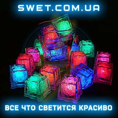 Светящиейся лёд светодиодный декоративный
