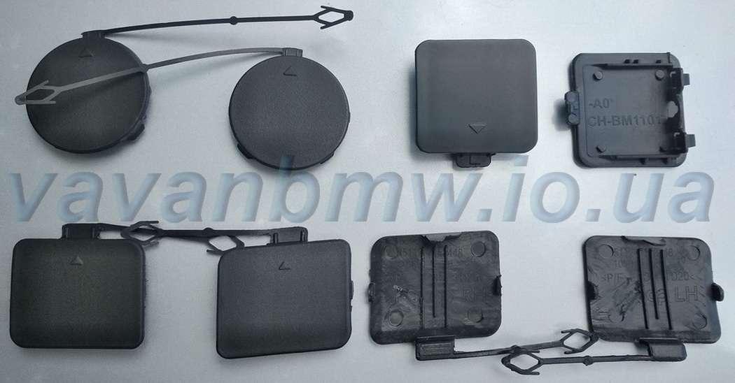 Крышка, накладка буксирной проушины БМВ е60, е70, Х5, F10. Заглушка