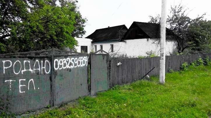 Продам дом с большим участком