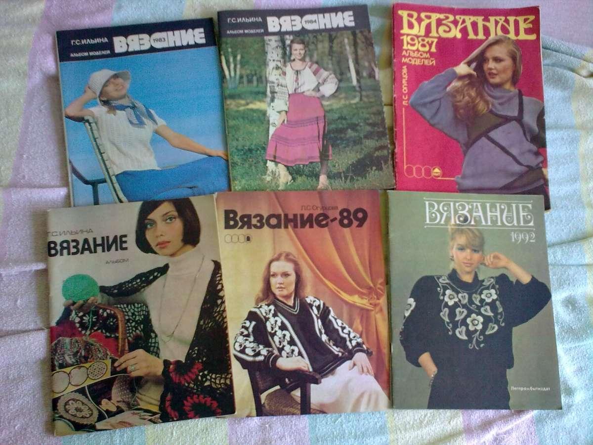 Интересные книги и альбомы по вязанию спицами и крючком.