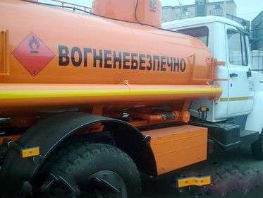 топливозаправщик ГАЗ, МАЗ и на шасси заказчика