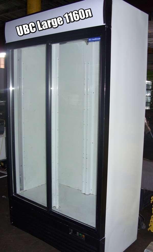 Холодильный шкаф холодильна шафа б/у в наличии, под заказ опт/розница