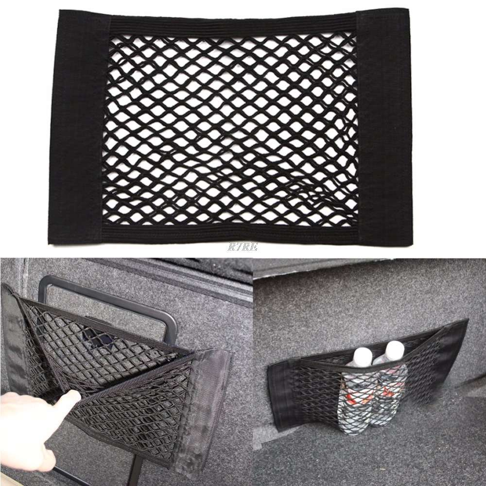 Сетка карман в багажник автомобиля