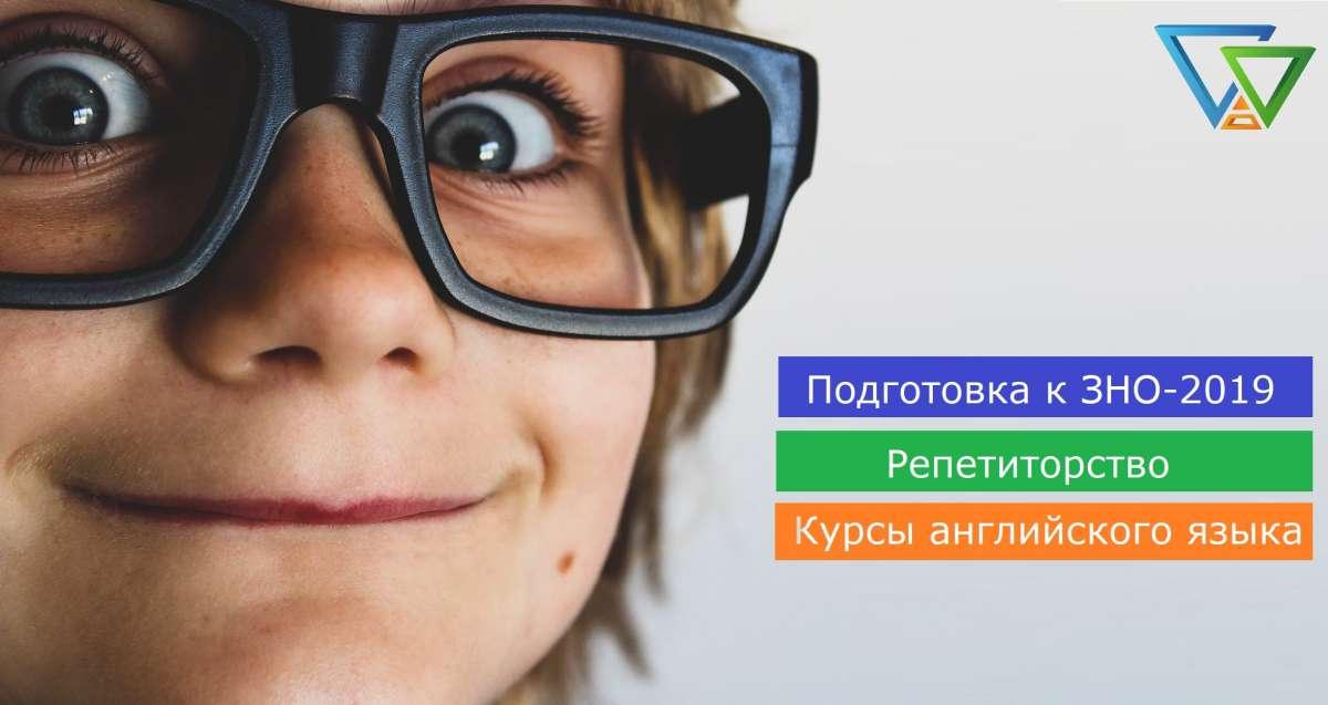Украинский язык и литература.Репетиторы