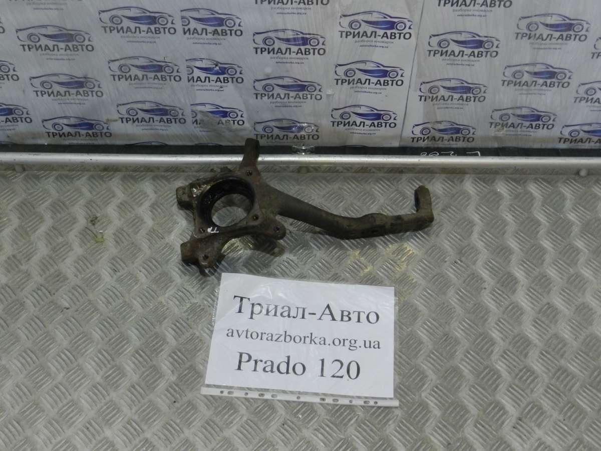 кулак поворотный без ступицы на Тойота Прадо 120