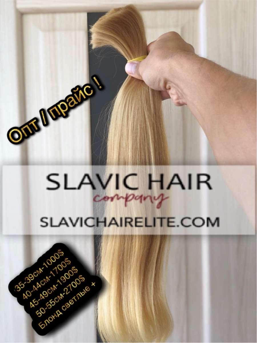 Парики ручной работы,славянские волосы качество люкс