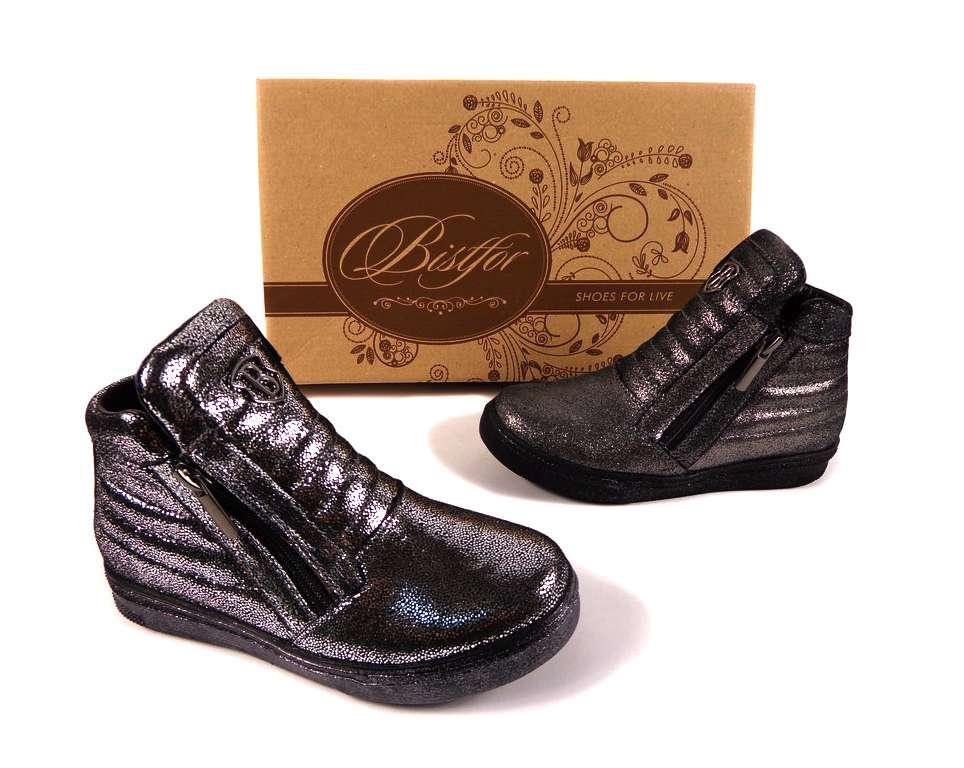 fc83d7643320cb Натуральные стильные ботинки, Тм Bistfor, с 26 по 31 рр, возможна прим