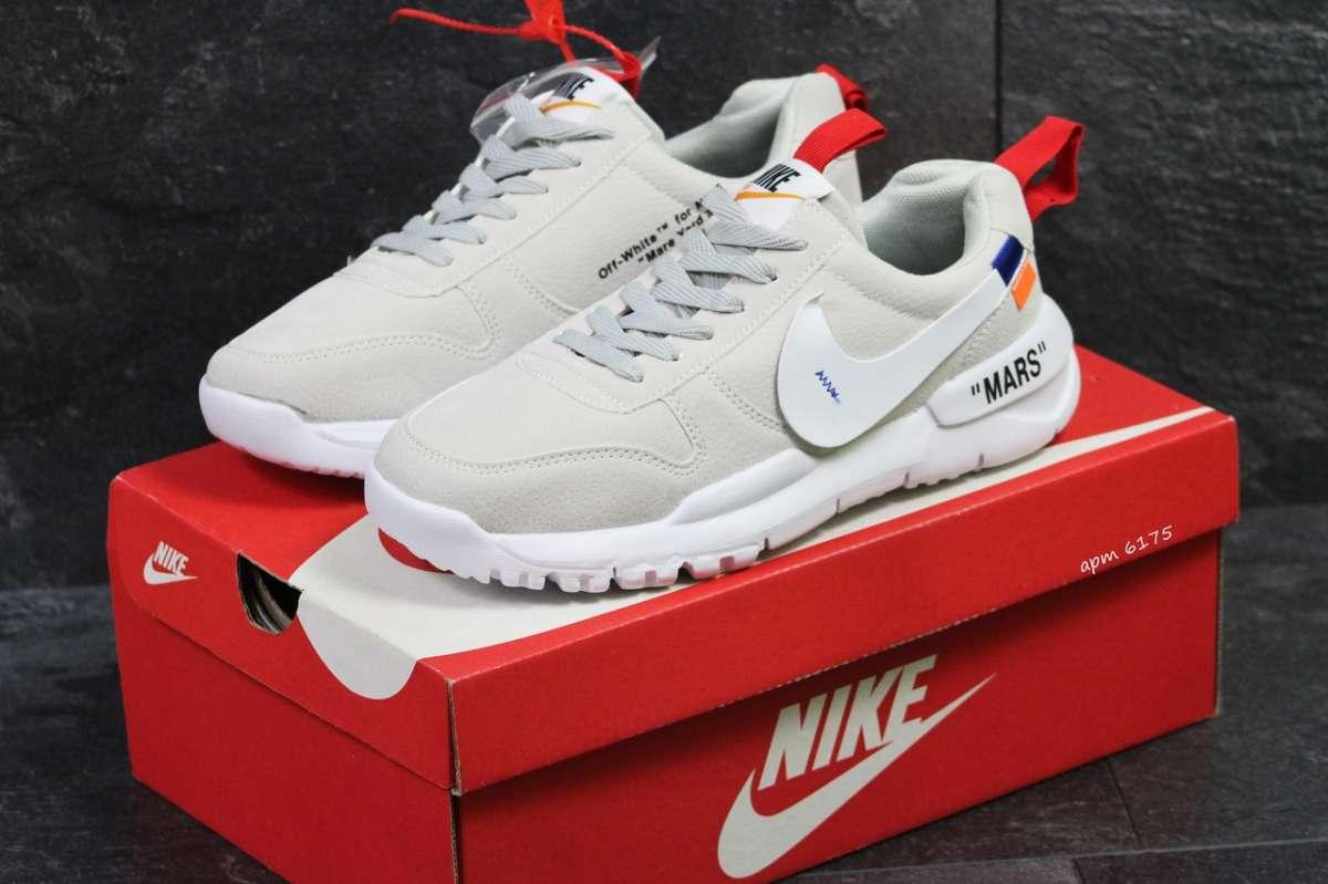 5f77268f Кроссовки Nike off White MARS размер 41-46: 1 000 грн - Мода и стиль ...