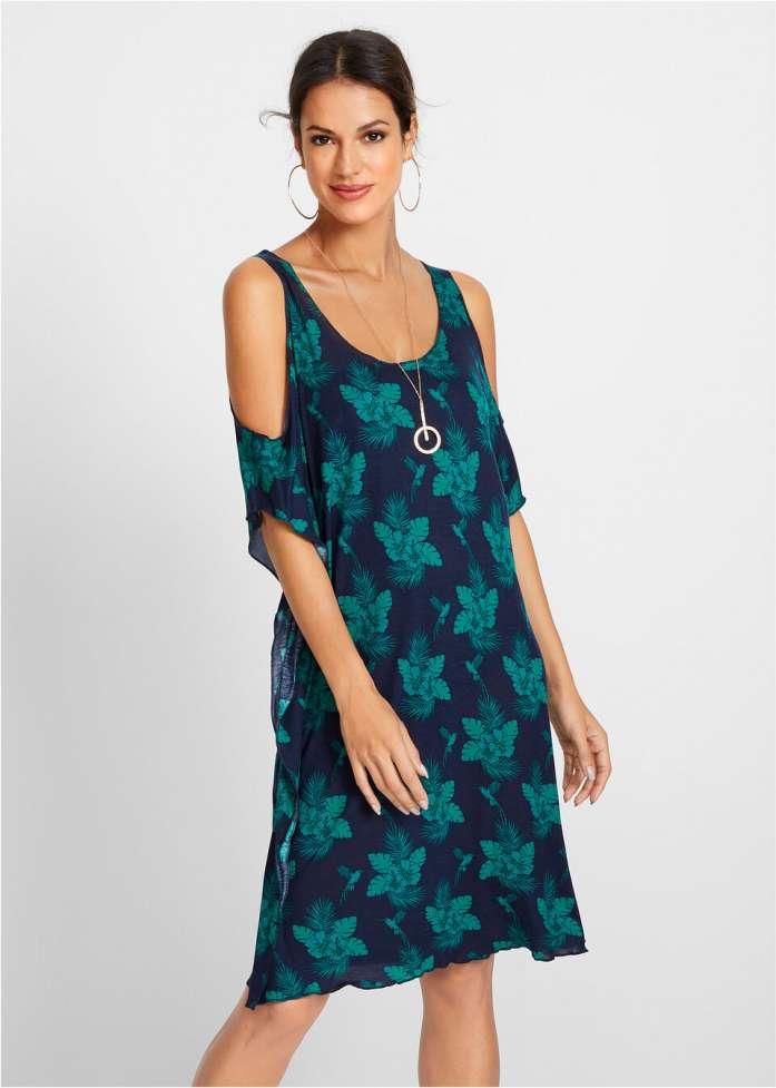 1407095addf42d4 ... Мода и стиль Запорожье · Одежда/ обувь Запорожье. Следующее. Платье для  пляжа