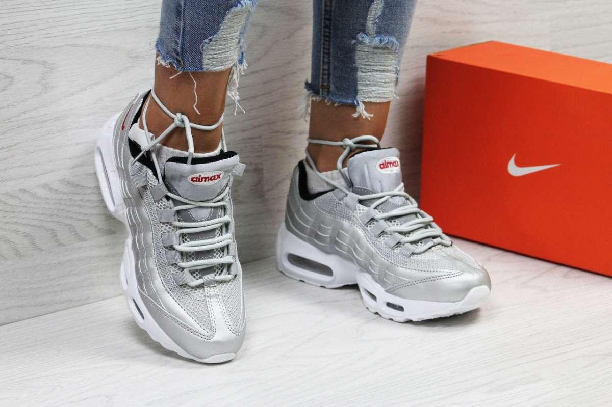 Кроссовки женские серебро Nike 95 5532