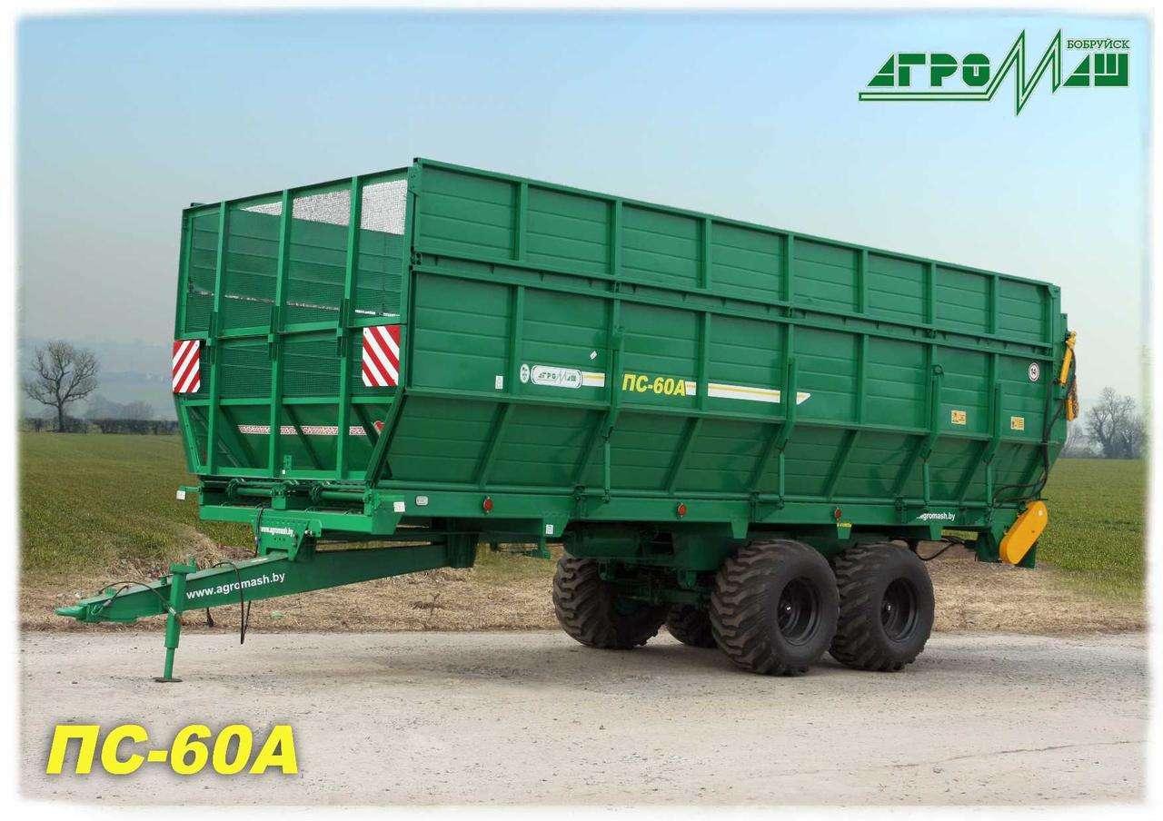 Полуприцеп тракторный специальный ПС-60А (14 т) Бобруйскагромаш (Бело