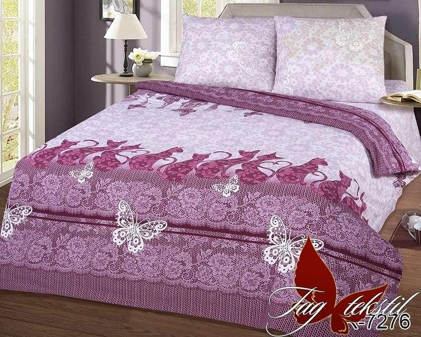 Комплект постельного белья с компаньоном R7276