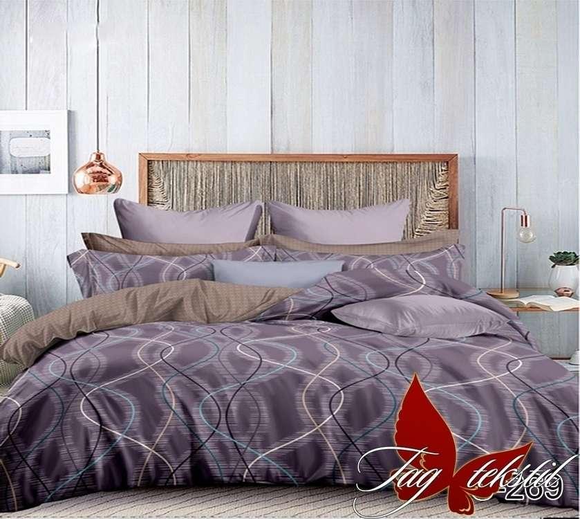Комплект постельного белья с компаньоном S269