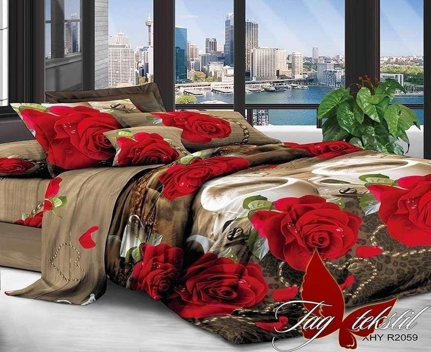 Комплект постельного белья XHY2059