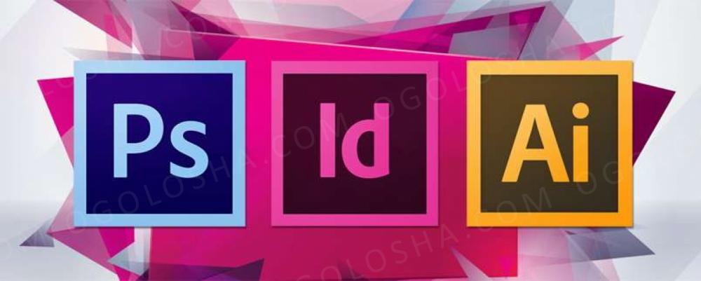 Курси онлайн з Photoshop, Illustrator, Indesign. Фотошоп курсы