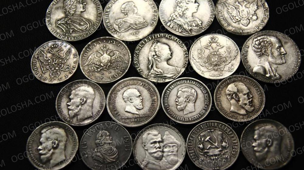 Куплю монеты золотые серебренные Киев куплю монеты медные, боны, монеты СССР России.