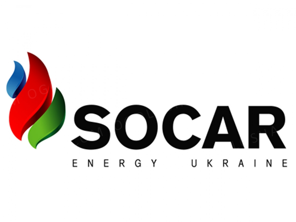 Дизельное топливо евро 5, прямая поставка. SOCAR Energy Ukraine.