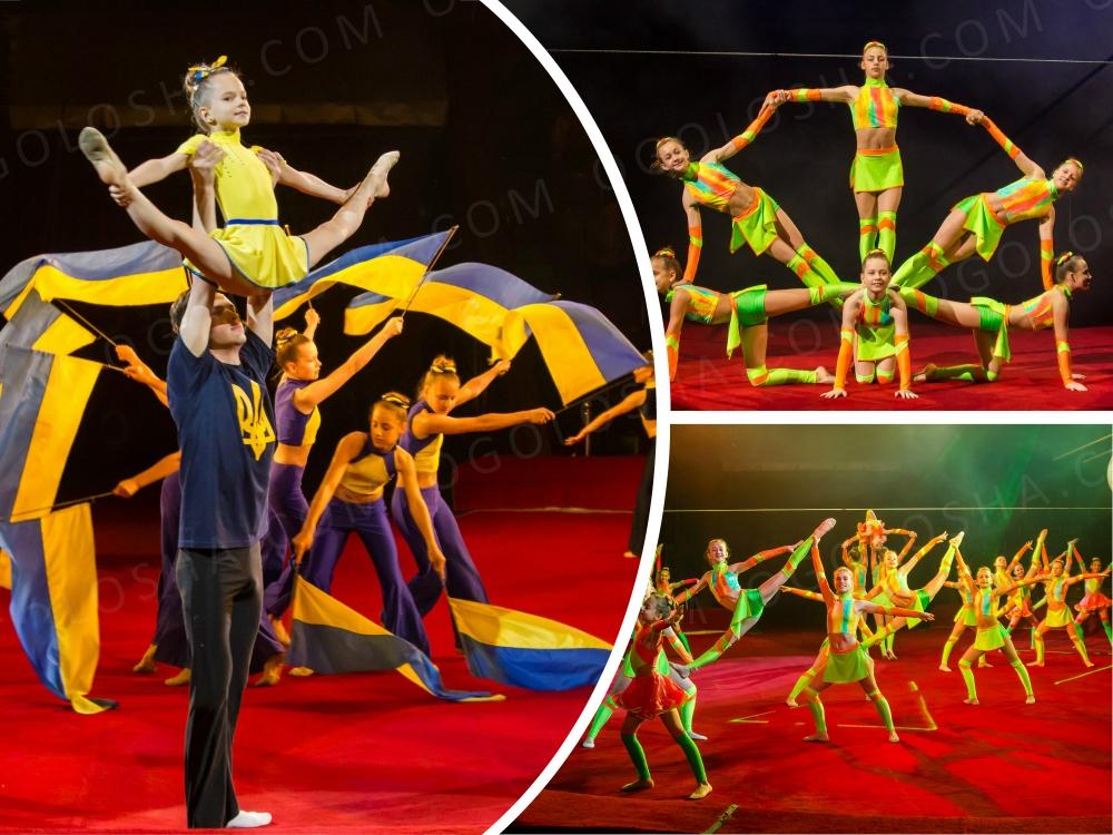 Хореография для детей, гимнастика, акробатика. Отрадный.