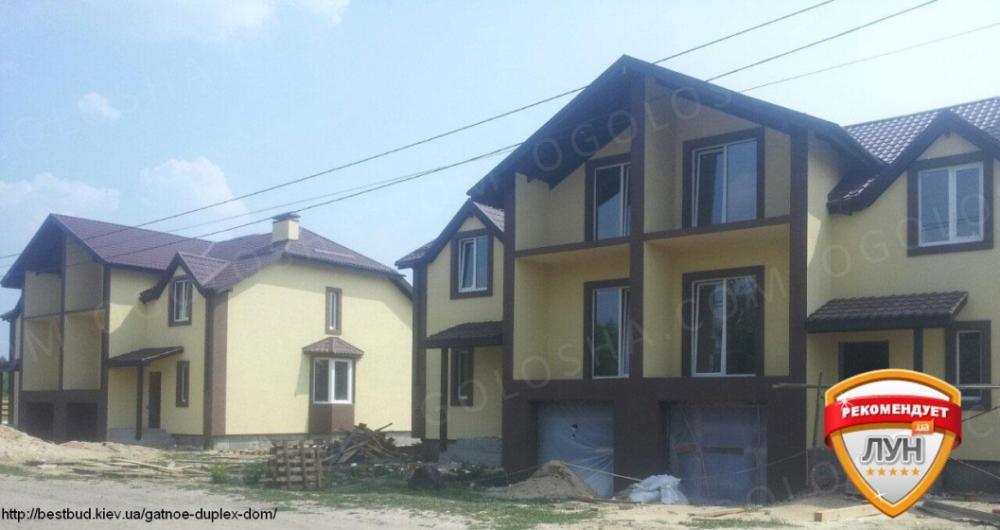 Коттеджная резиденция - Продажа дома-дуплекса 155 м. кв