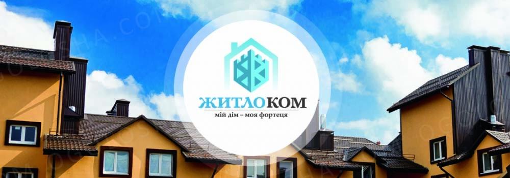 Франшиза в сфере обслуживание жилых домов
