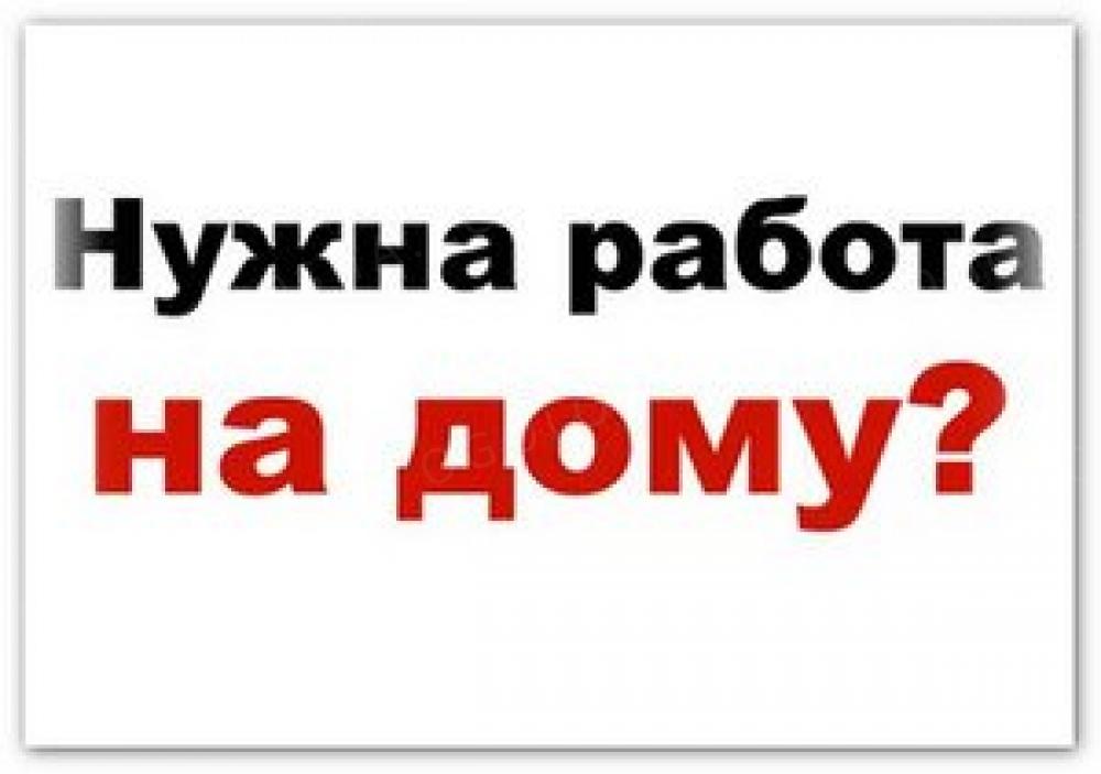 Работа без опыта в чебоксарах от прямых работодателей свежие вакансии свежие вакансии почта россии в москве