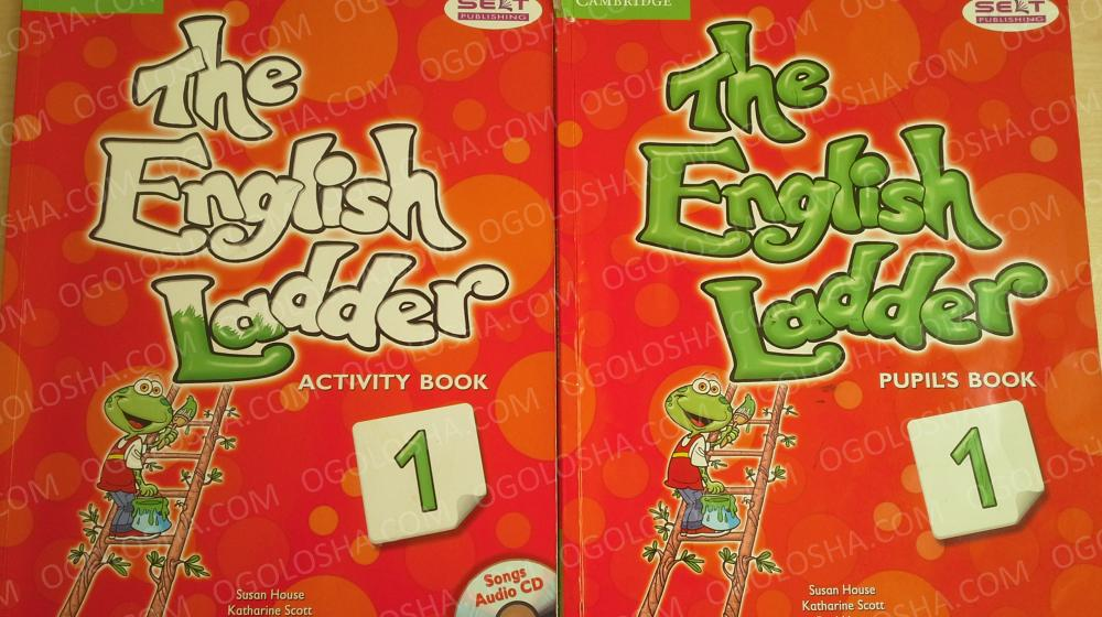 "Продам ""The English Lader"" 1 activity book с СD и ""The English Lader"" 1 pupil""s book Cambridge."
