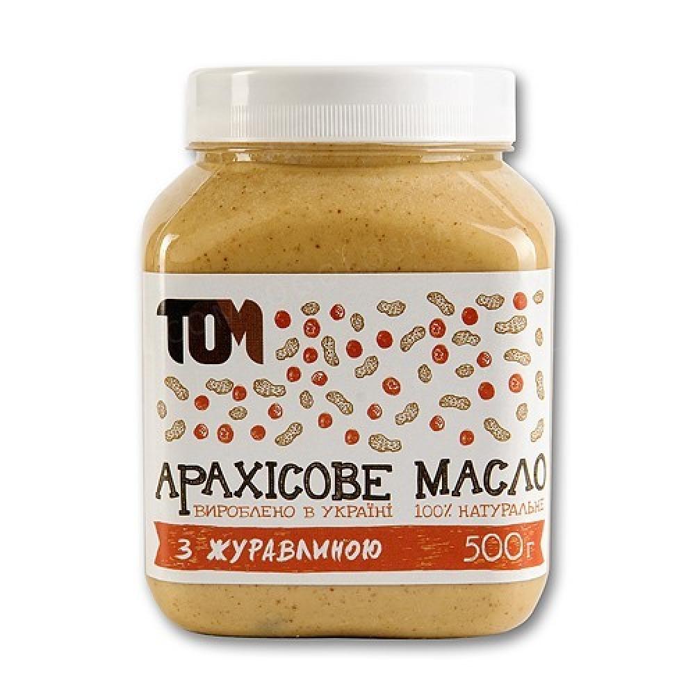 Арахисовое масло/паста 500 грамм 11 вкусов