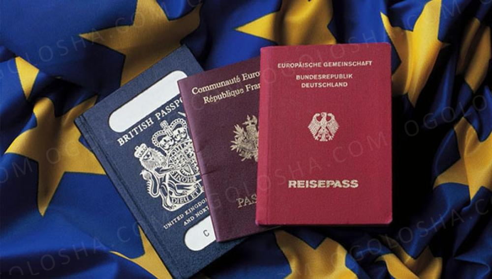 Гражданство в странах Андора, Канада, Норвегия, Швейцария, США, Монако и странах ЕС