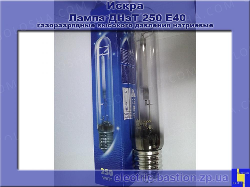 ДНаТ 250 лампа натриевая высокого давления Е40.Искра