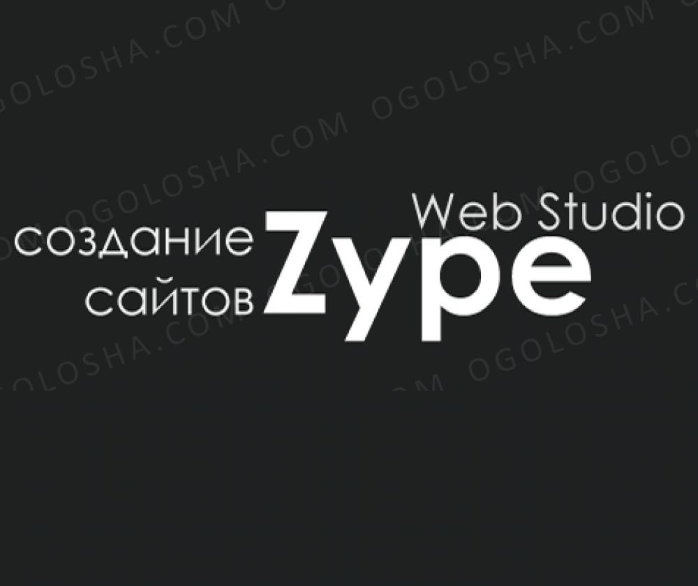 Заказать создание сайтов от 1000 грн. Landing Page, сайт-визитка...