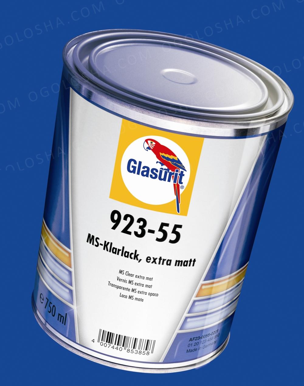 Матовый лак для автомобиля Glasurit 923-55, эстра матовый, высококачественный, BASF, Германия