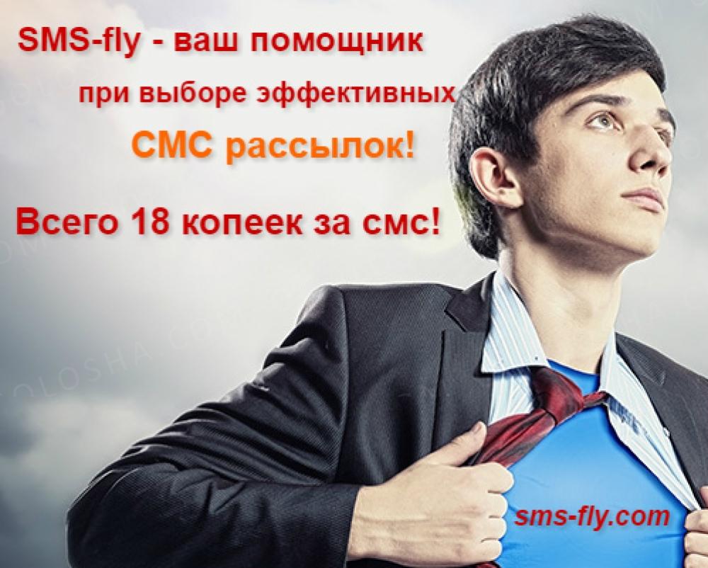 Горячее ЭКОНОМ предложение для Вас!