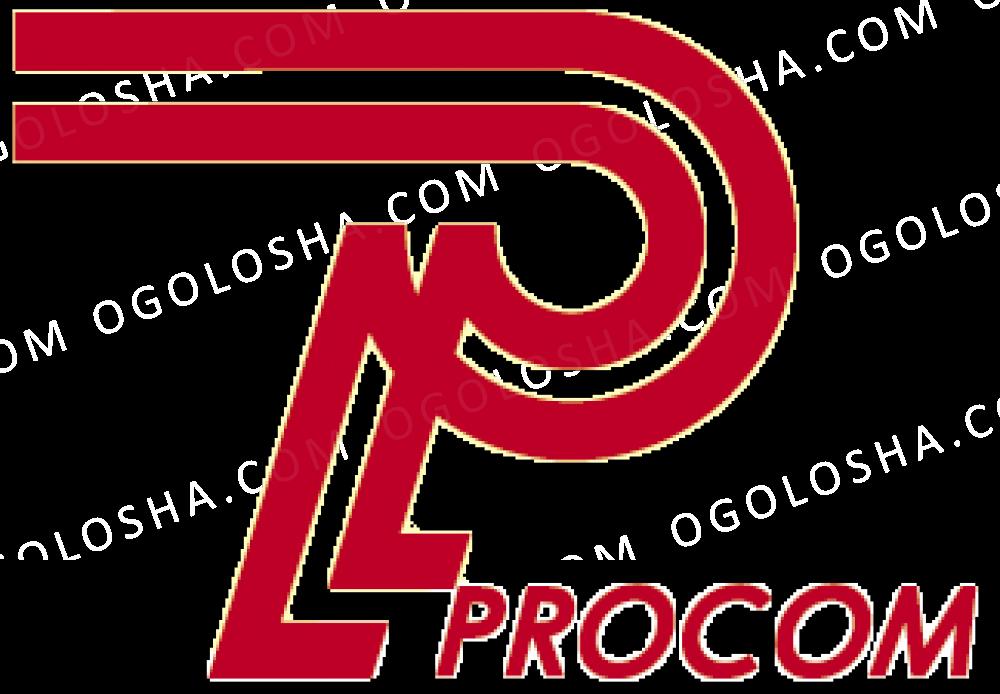 """Курсы 1С. Киев. Запорожье. ЦСО """"Проком"""""""