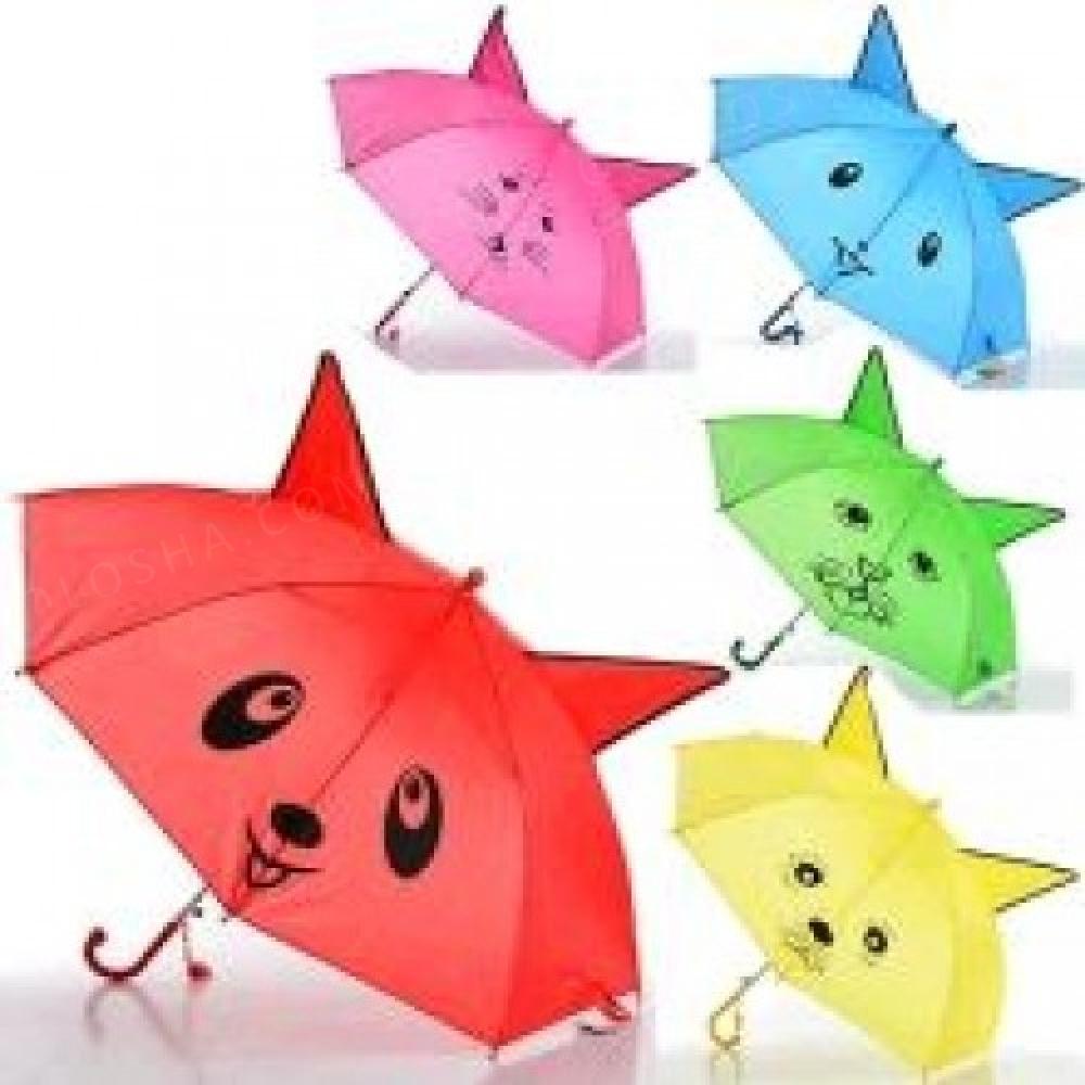 Зонтик детский MK 0519
