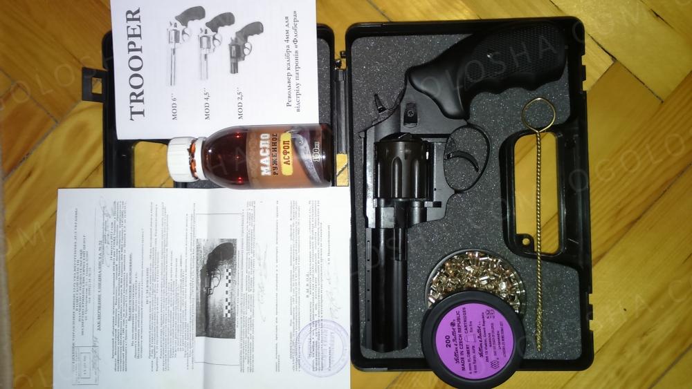 Продам пистолет флобера