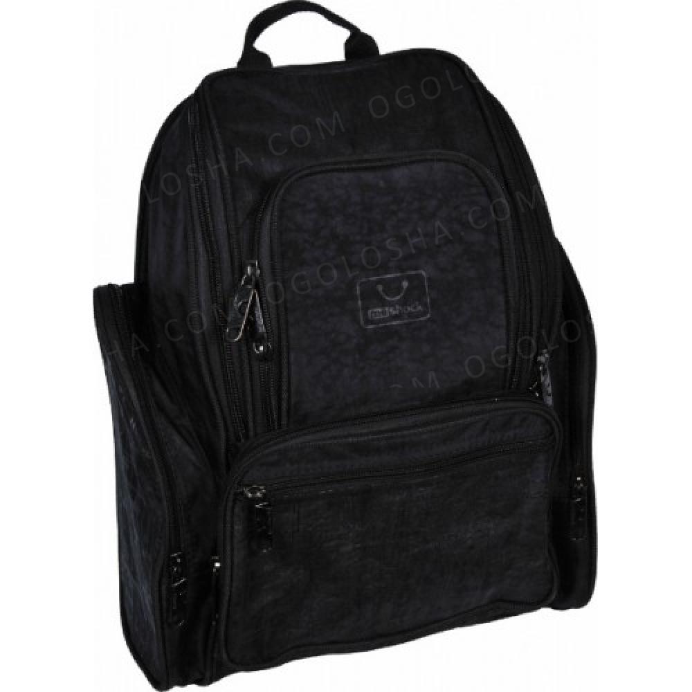 Школьный рюкзак Bagland Шумахер