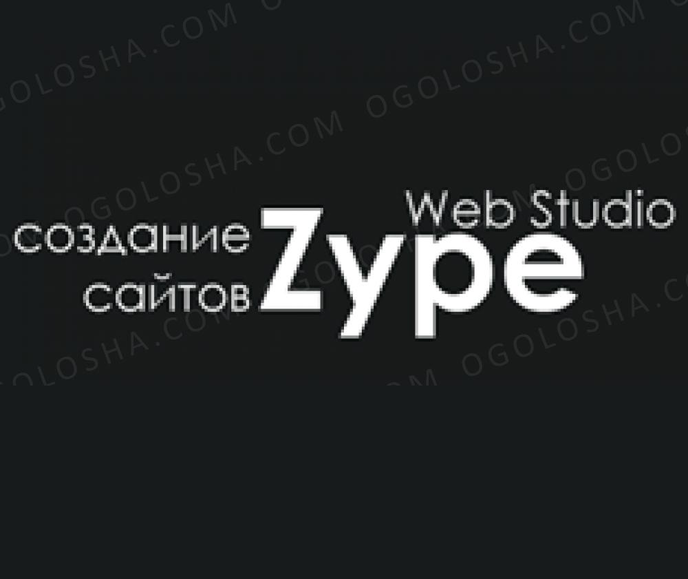 Заказать создание сайтов. Landing Page, сайт-визитка...