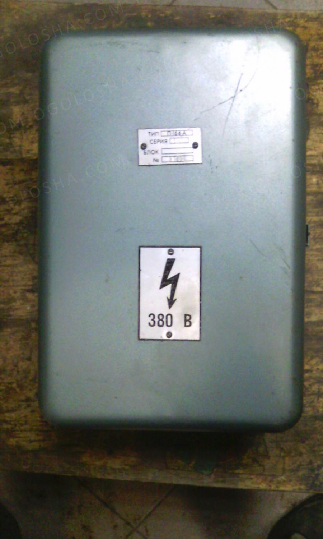 Цифровое устройство запуска сирен (ЦУЗС) П-164А